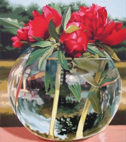 Red on a June Day by Lenni Workman